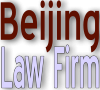 Beijing Lawyer